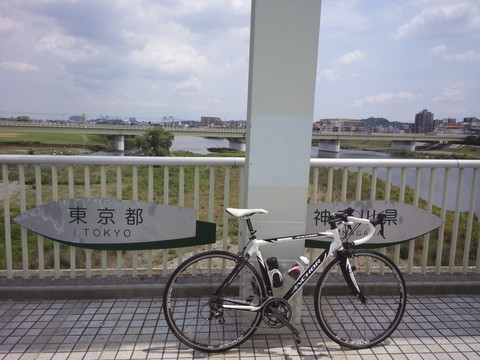 NCM_0062.JPG